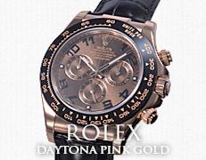 ROLEX DAYTONA PINK GOLD