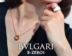 BVLGARI B-ZERO1
