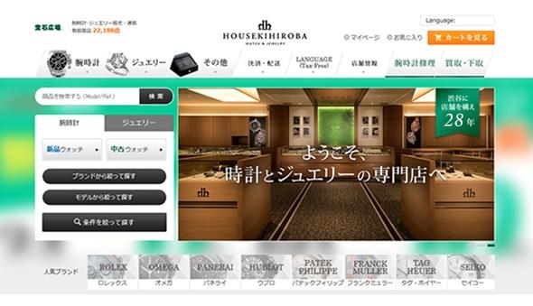 宝石広場トップページ画像