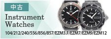 中古 ジン Instrument Watches 104/212/240/556/856/857/EZM3.F/EZM7/EZM9/EZM12