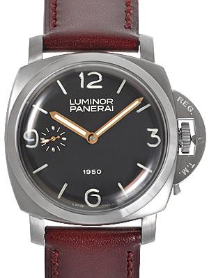 ルミノール1950 1950本限定