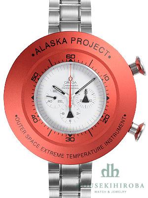 スピードマスター アラスカプロジェクト