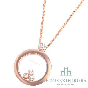 ハッピーダイヤモンド ラウンド 3Pダイヤ・1Pダイヤ ペンダントネックレス