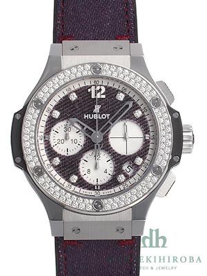 ビッグバン パープルジーンズダイヤモンド 世界限定250本