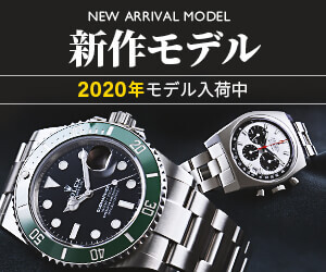 We are having new works one after another in much-talked-about new item MODEL watch <b>2017 year! </b>