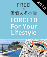 [marketable goods popularity No, 1] ☆FRED ☆Bright color CABLE is enriched, and width of fashion opens♪