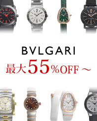 BVLGARI is cut the price of largely! It is for present to oneself use☆