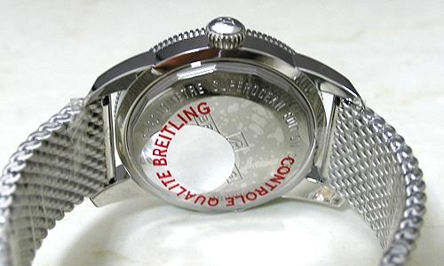 スーパーオーシャン ヘリテージ46