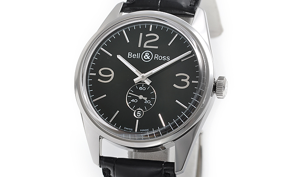 VINTAGE BR123 OFFICER BLACK