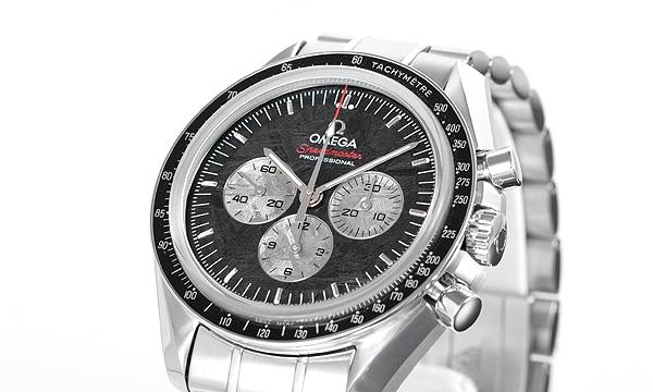 スピードマスター プロフェッショナル アポロ・ソユーズ35周年記念