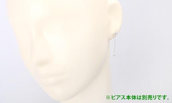 ダイヤ ピアス用カスタムチェーン D 0.262ct/0.244ct チェーン(0.28)・2.5cm