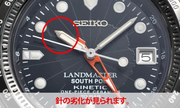 ランドマスター サウスポール セラミック 大場満郎800本限定