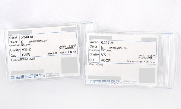 ダイヤ ピアス用カスタムチェーン D 0.240ct D 0.227ct チェーン(0.28)・2.5cm