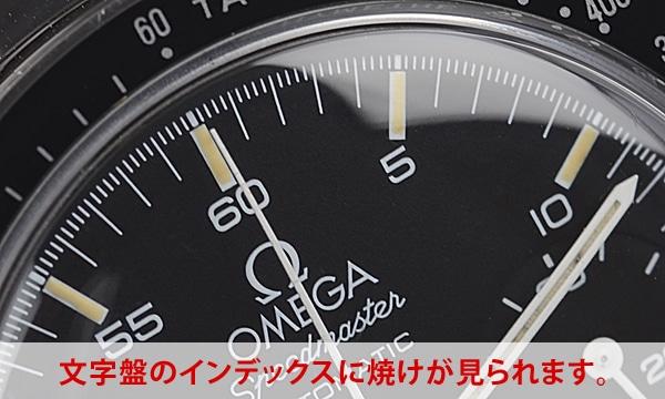 スピードマスターオートマチック