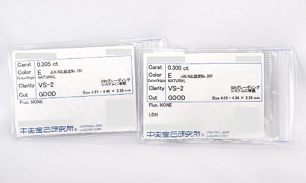 ダイヤピアス D 0.305ct/0.300ct