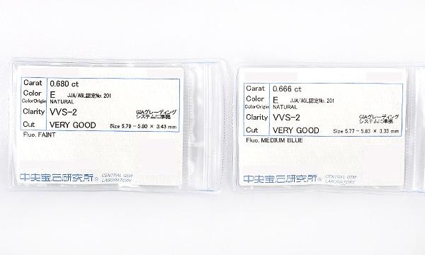 ダイヤピアス D 0.680ct /0.666ct