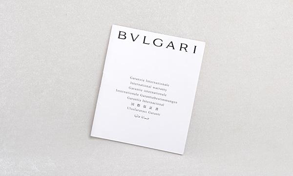 ブルガリブルガリ