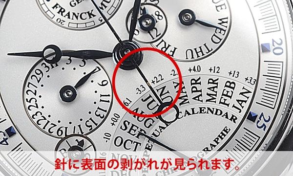 パーペチュアルカレンダー クロノ