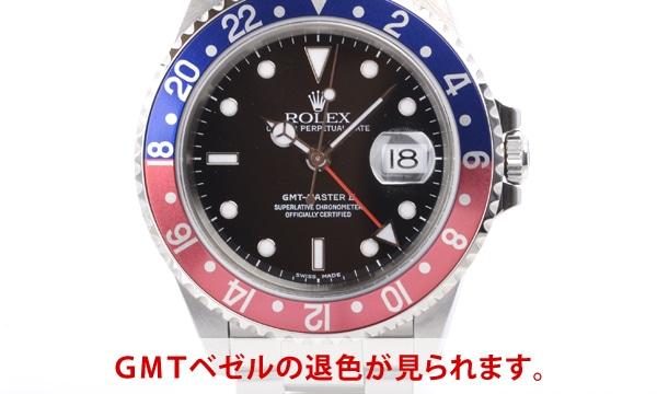 GMTマスターII