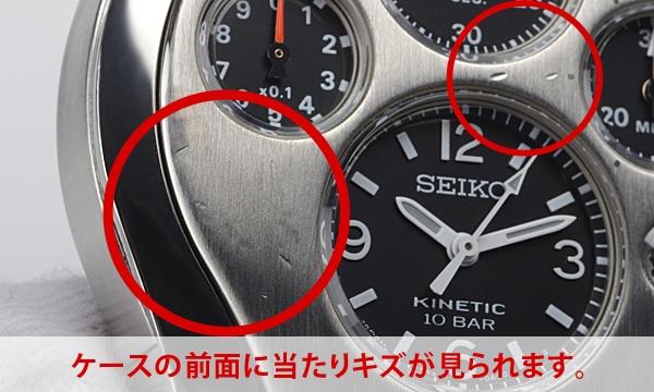 キネティッククロノ 1000本限定