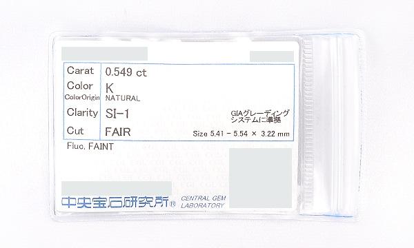 ダイヤ ハーフピアス D 0.549ct