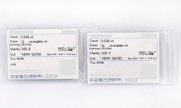 ダイヤピアス D 0.548ct/0.536ct