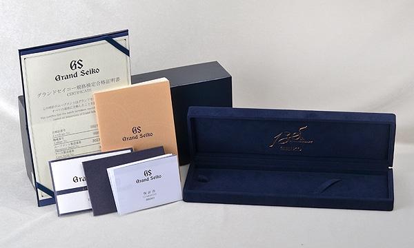 グランドセイコー 130周年記念 1300本限定
