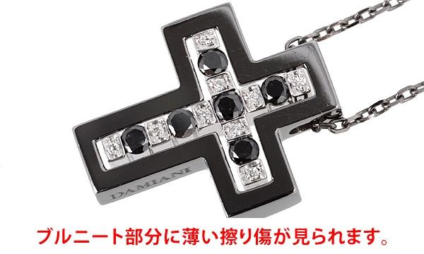 ベルエポック ダイヤ・ブラックダイヤ ペンダントネックレス(S)