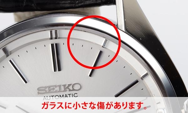 ヒストリカルコレクション キングセイコー 2000本限定