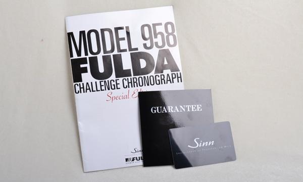 958 フルダ チャレンジ クロノグラフ 世界250本限定