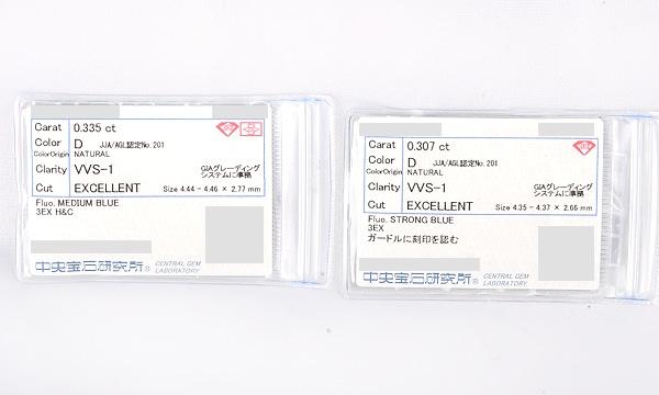ダイヤピアス D 0.335ct /0.307ct