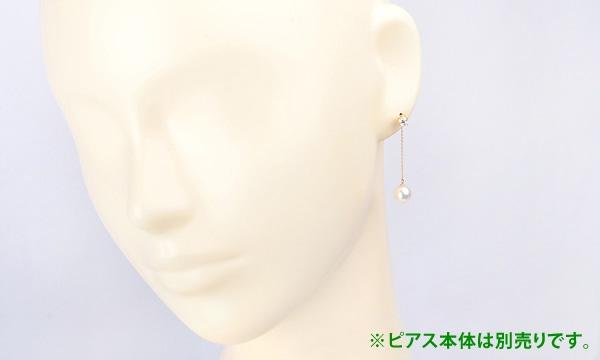 パール(花珠) ピアス用カスタムチェーン チェーン(0.25)・2.5cm