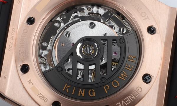 キングパワー F1グレートブリテン 世界250本限定