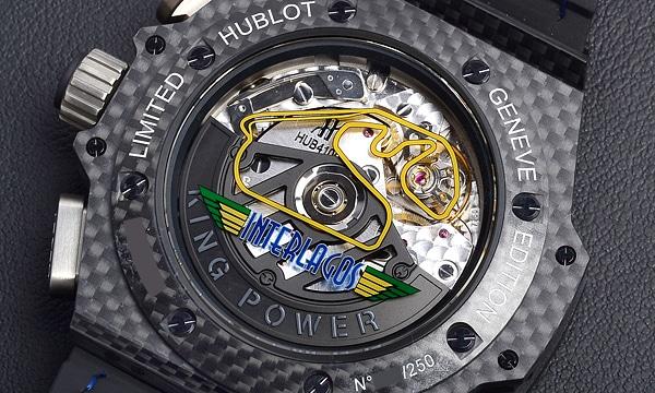 キングパワー F1 インテルラゴス 世界限定250本