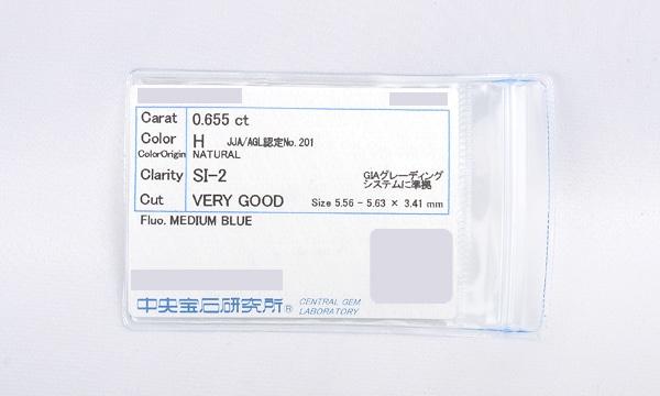 ダイヤ ペンダントネックレス D 0.655ct