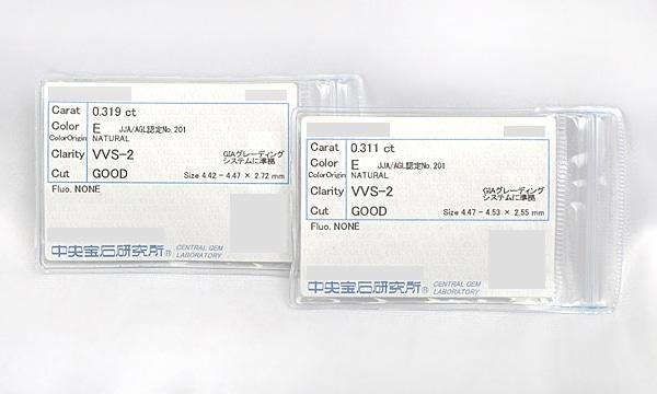 ダイヤピアス D 0.311ct/0.319ct