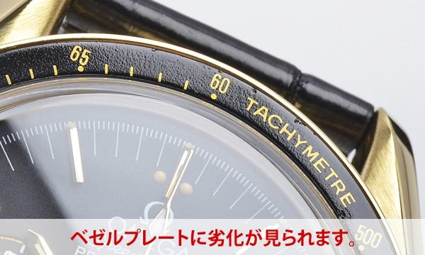 スピードマスター プロフェッショナル 世界限定250本限定