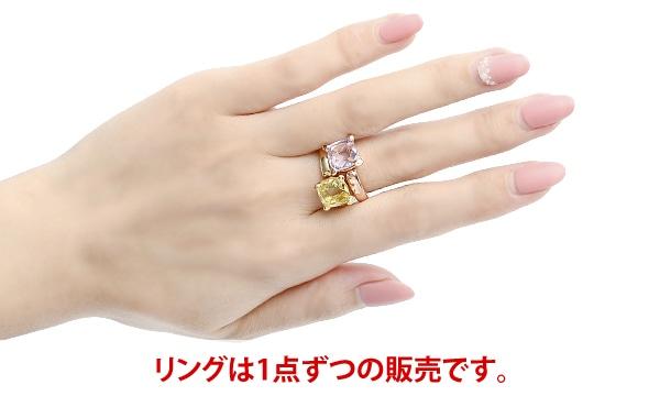 レモンクォーツ・ダイヤ リング