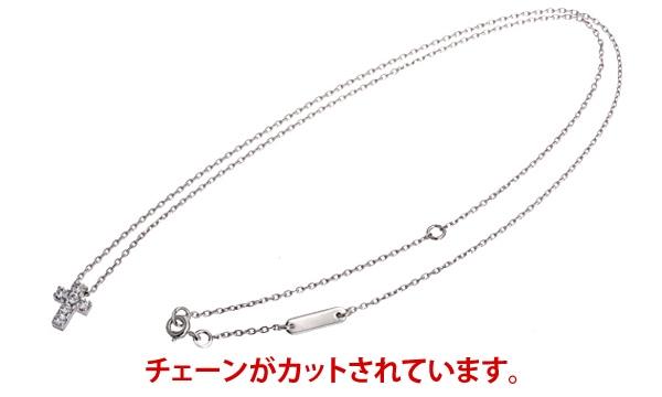 クロアミニ ダイヤ ペンダントネックレス