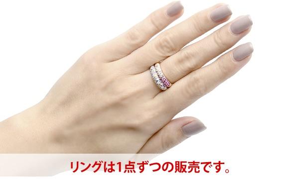 ピンクサファイア・ダイヤ リング
