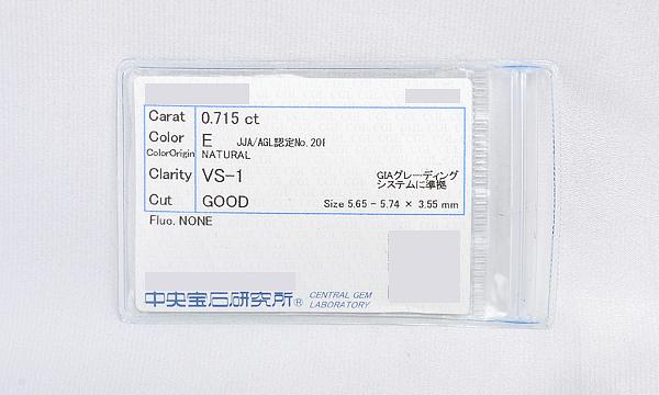 ダイヤ ペンダントネックレス D 0.715ct