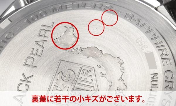 リンククロノ 日本限定350本