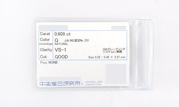 ダイヤ ペンダントネックレス D 0.609ct