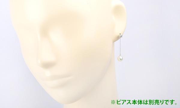 パールピアス用カスタムチェーン チェーン(0.25)・2.5cm