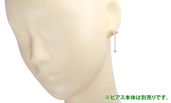 ピアス用カスタムチェーン ダイヤ  D 0.15ct /0.15ct