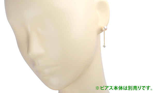 ピアス用カスタムチェーン ダイヤ D 0.18ct /0.19ct
