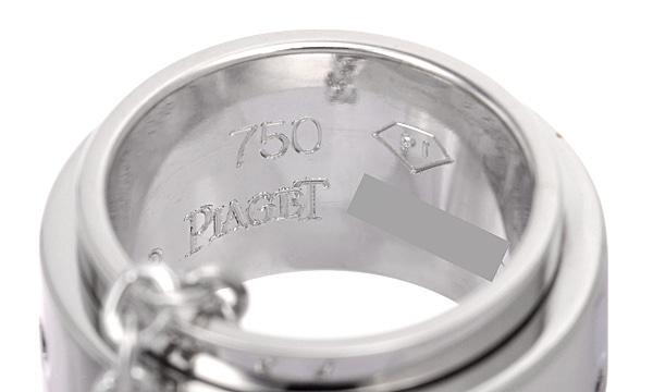 ポセションバンドー 7Pダイヤ ペンダントネックレス