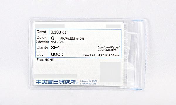ダイヤ ペンダントネックレス D 0.303ct