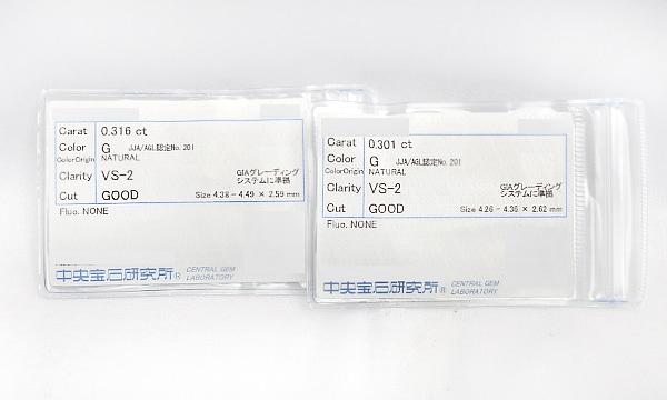 ダイヤピアス D 0.301ct/0.316ct
