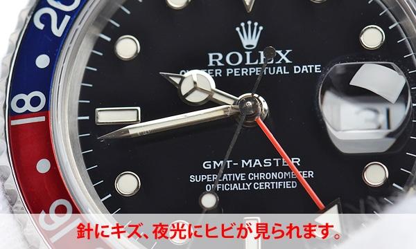 GMTマスターI